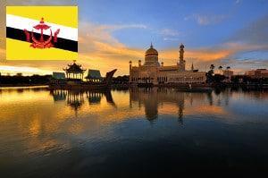 Gebührenfrei Geld abheben in Brunei