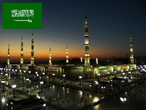 Gebührenfrei Geld abheben in Saudi-Arabien