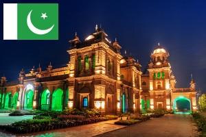 Gebührenfrei Geld abheben in Pakistan
