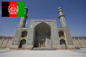 Gebührenfrei Geld abheben in Afghanistan