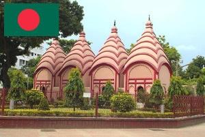 Gebührenfrei Geld abheben in Bangladesch