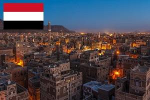 Gebührenfrei Geld abheben im Jemen