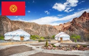 Gebührenfrei Geld abheben in Kirgisistan