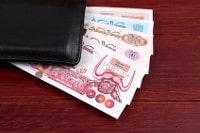 Übersicht Banknoten Algerische Dinar
