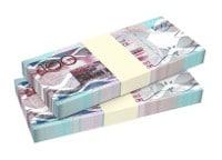 Übersicht Münzen und Banknoten der Währung Barbados-Dollar