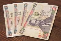 Übersicht Münzen und Banknoten der Währung Kenia-Schilling