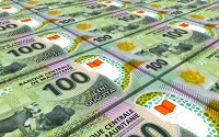 Übersicht Banknoten Mauretanien Ouguiya