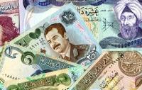 Übersicht Banknoten Irak Dinar