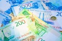 Übersicht Münzen und Banknoten Russlands Währung Rubel