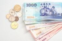 Übersicht Banknoten und Münzen Taiwan Dollar